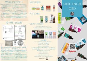 製品カタログ1